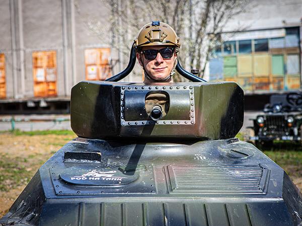 mini tank bratislava